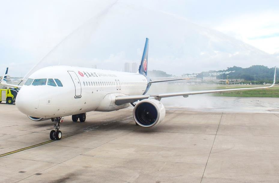 China's Qingdao Airlines makes maiden voyage to Malaysia